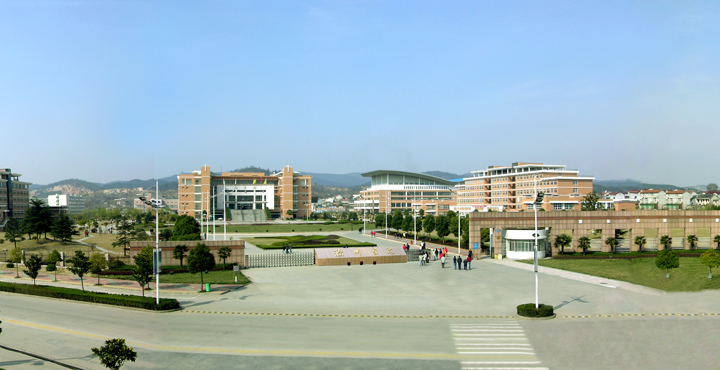 滁州学院会峰校区大门
