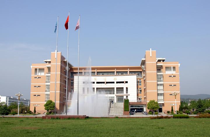 滁州学院图书馆