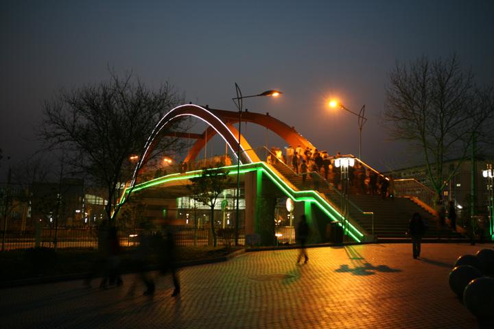 安徽科技学院彩虹桥