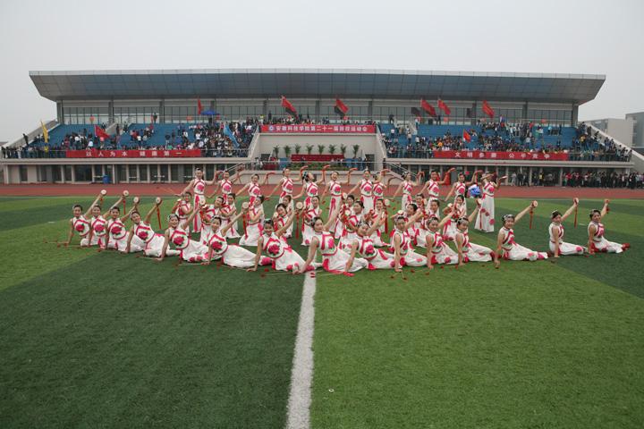 安徽科技学院西区体育场